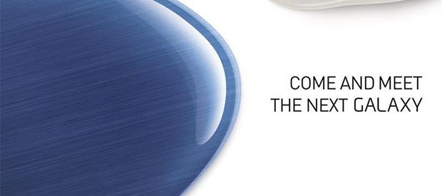 Samsung S 3 invitation