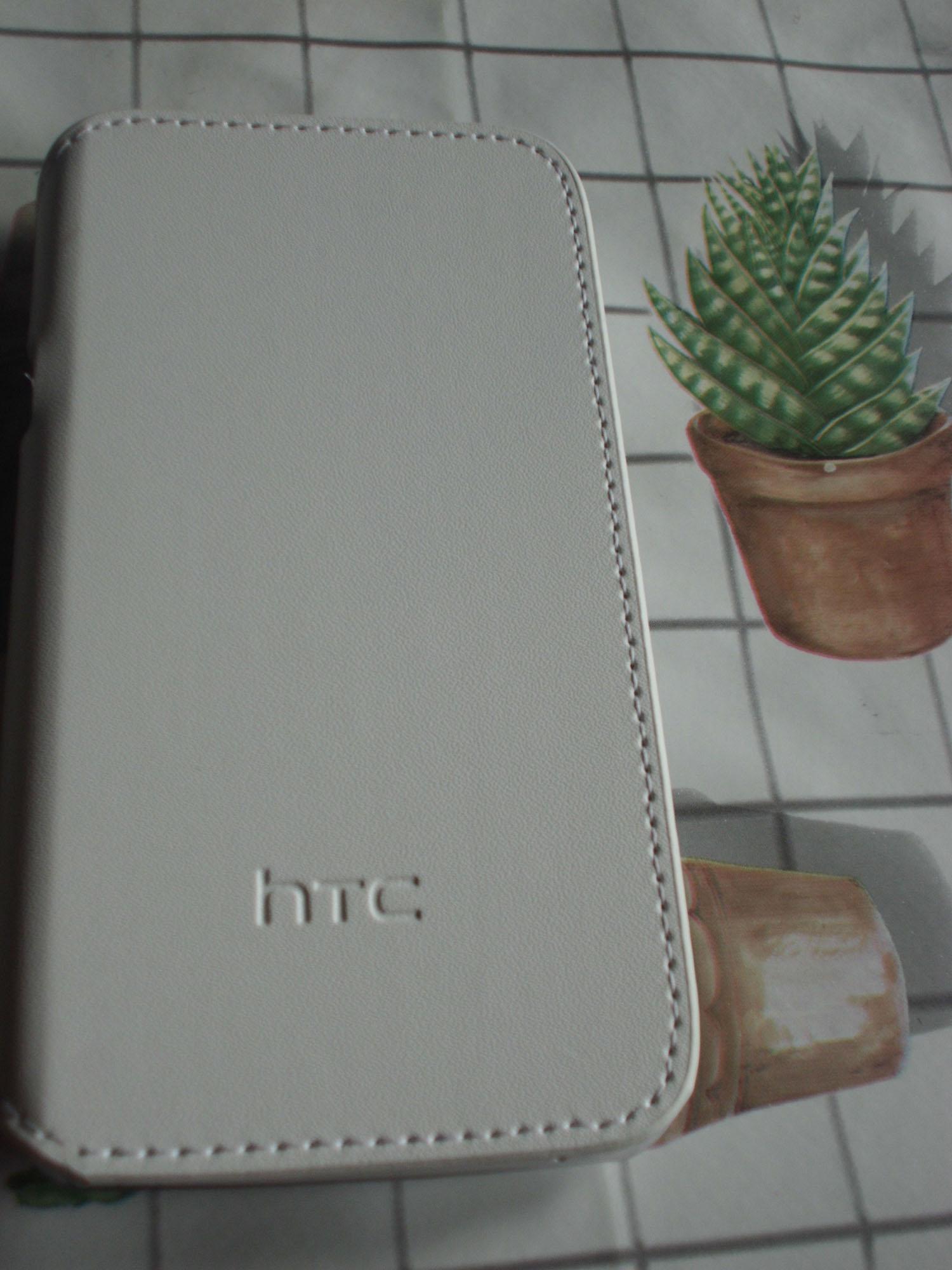 HTC Hard Shell