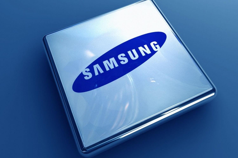 Samsung moongose