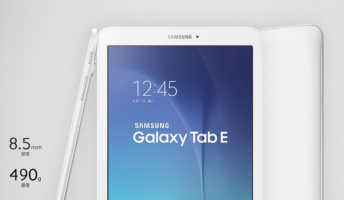 Samsung Unveils Galaxy Tab E, Your Tablet to The Low-End
