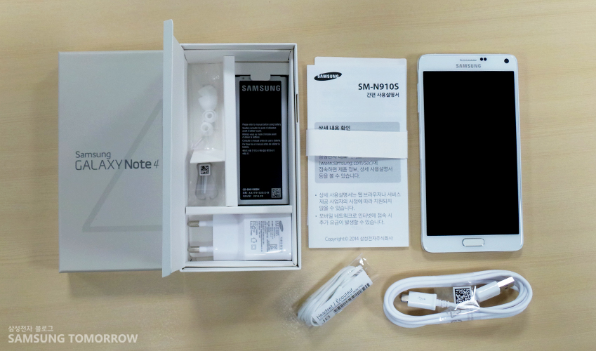 Note 4 Box