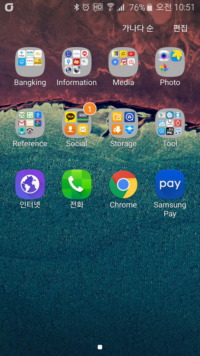 Galaxy S6 edge UI