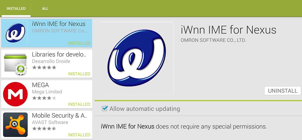 iWnn for Nexus