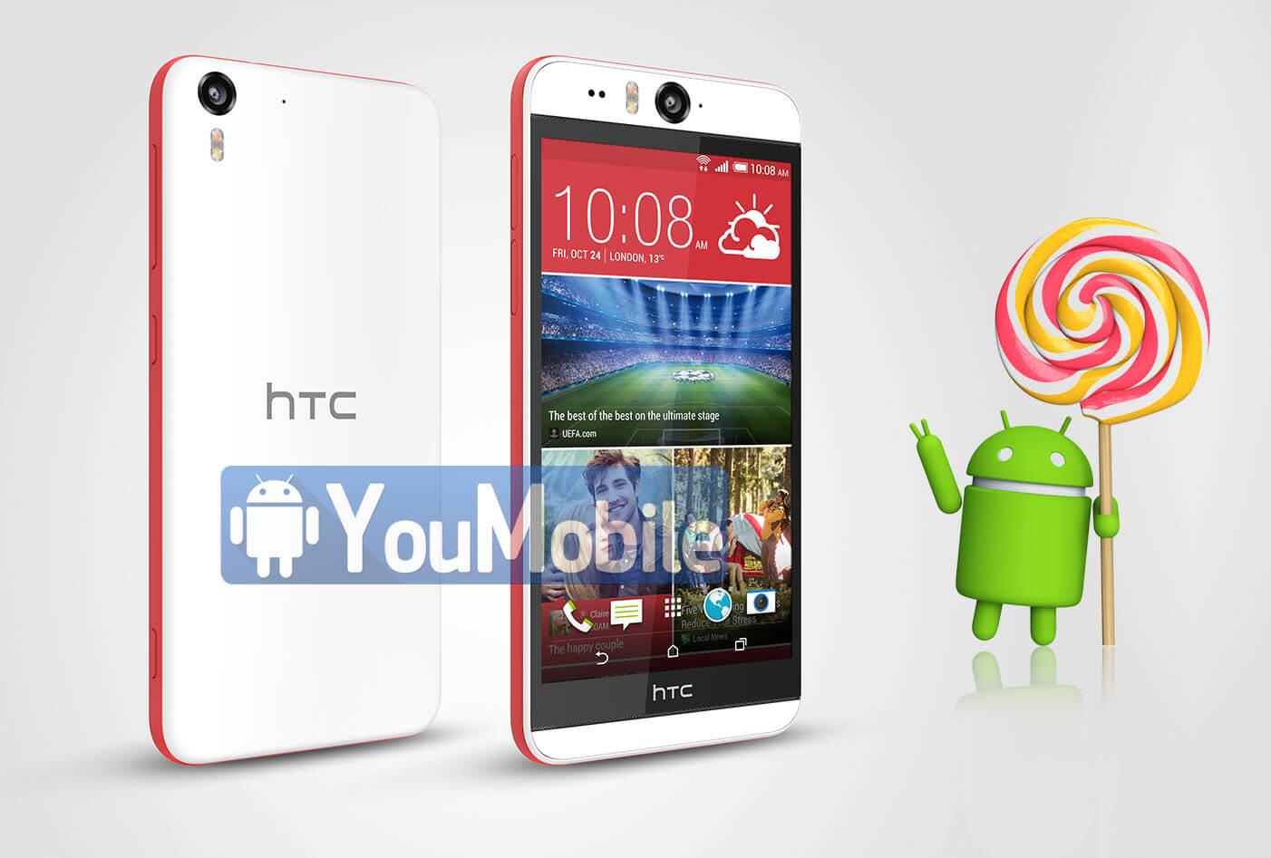HTC Desire eye lollipop 5.1.1 update
