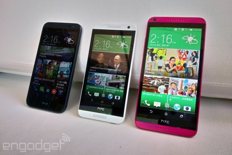 Htc 816 Firmware download