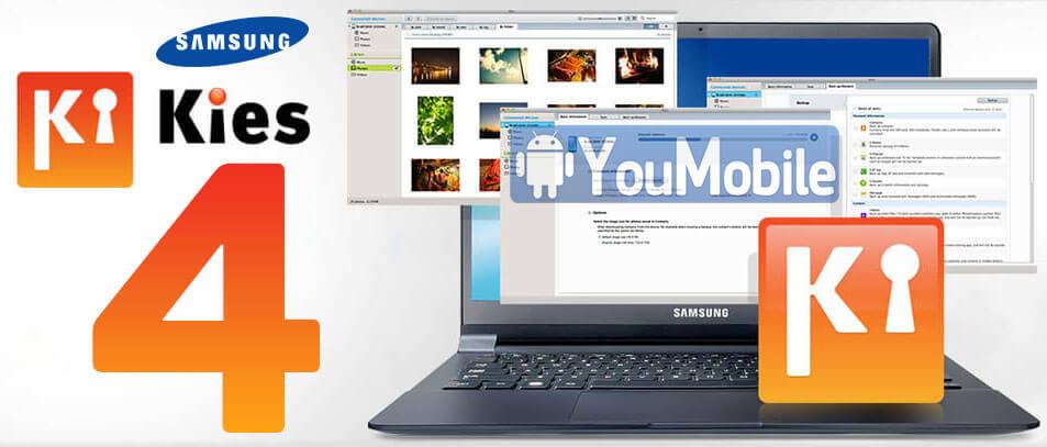 Samsung KIES 4