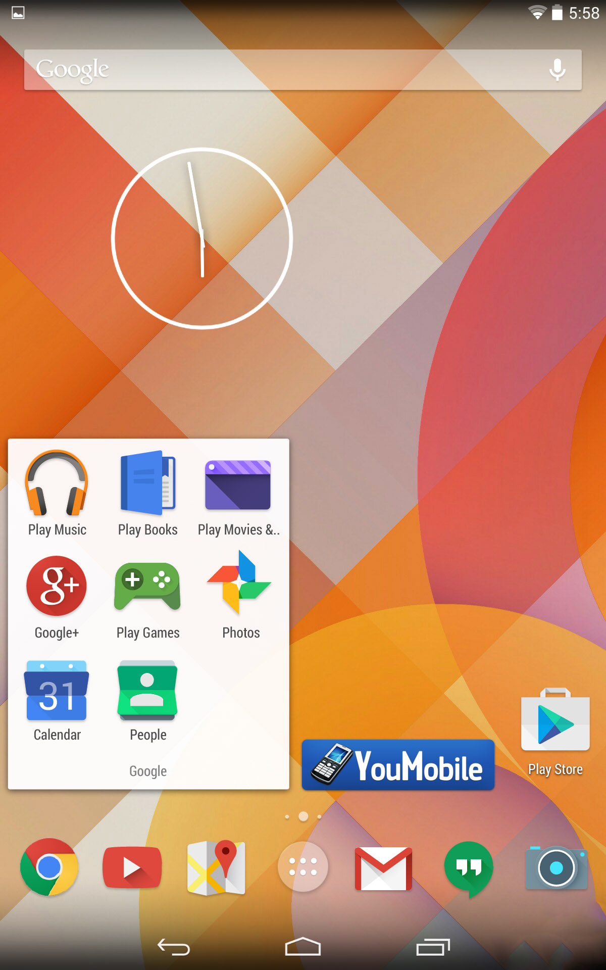 Android New Icons 2014