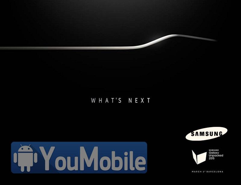 Samsung Unpacked 2015
