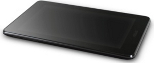 Asus JB tablet